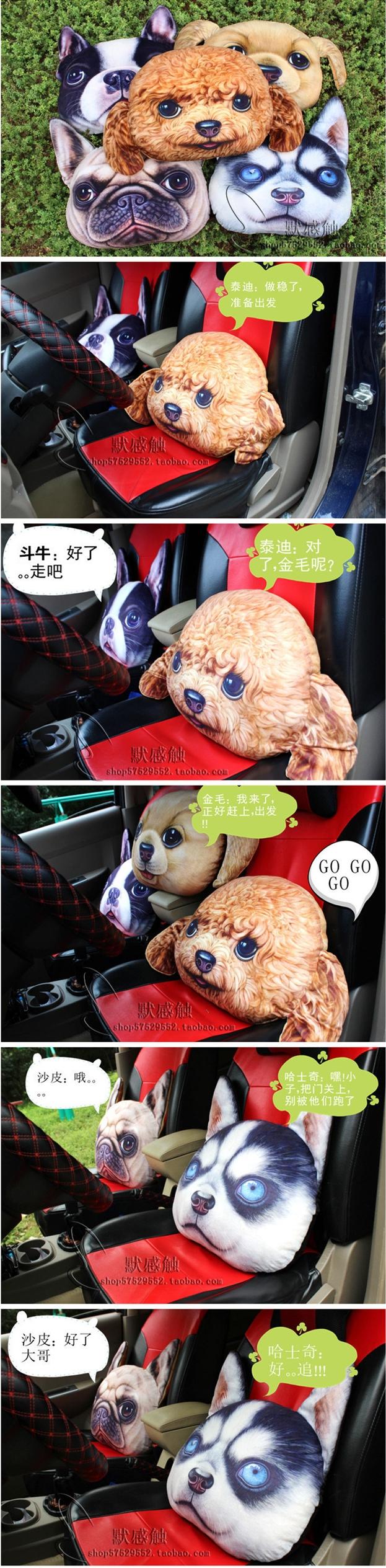 หมอนอิง รูปสุนัข 3D ขนาด 50x50 cm