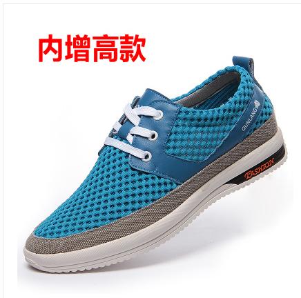 รองเท้าผ้าใบผู้ชาย*มีไซต์สั่งได้คือ 36 37 38 39 40 41 42 43