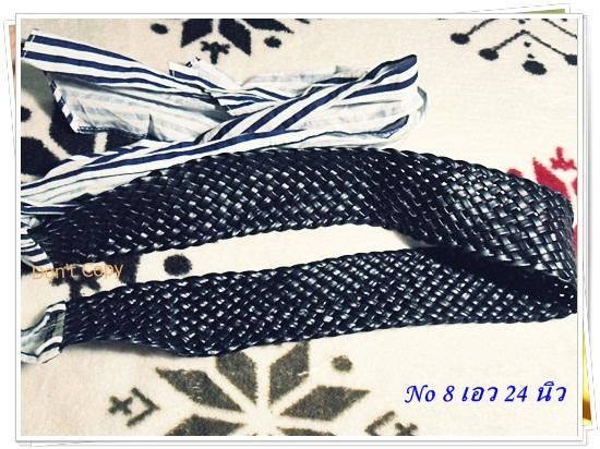 เข็มขัดหนังแท้ ถัก เส้นสีดำ ตกแต่งผ้าที่ผูก H007