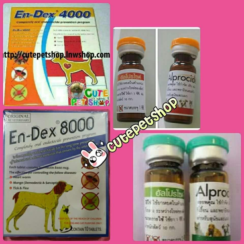 ยาหยดกำจัดเห็บหมัด Alposide 1cc,2cc.