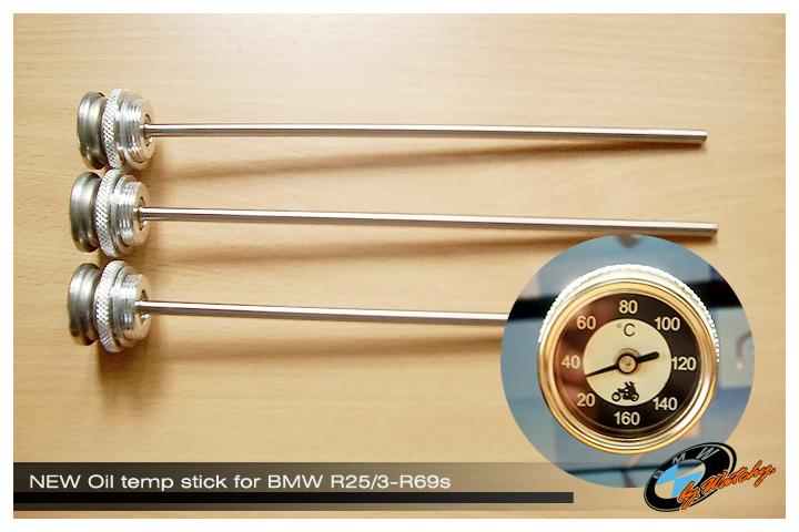 ไม้วัดน้ำมันเครื่อง แบบวัดอุณหภูมิ สำหรับ BMW R25/3-R69s ของใหม่ๆ สั่งมาจากเยอรมันครับ