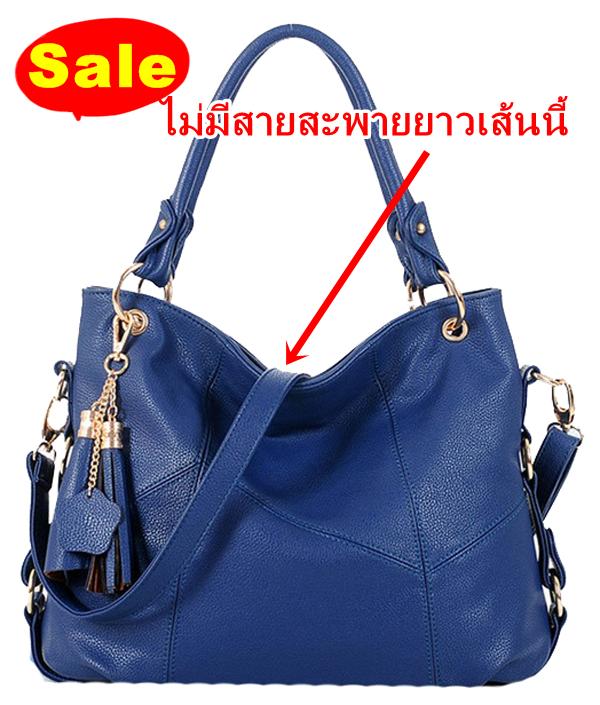 สินค้าไม่ผ่าน QC***[ พร้อมส่ง Hi-End ] - กระเป๋าแฟชั่นสะพายไหล่ นำเข้าสไตล์เกาหลี สีน้ำเงิน ดีไซน์เรียบหรู แบบสวยเก๋ ห้อยพู่ด้านหน้าเก๋ๆ ไม่ซ้ำแบบใคร งานหนังคุณภาพอย่างดี