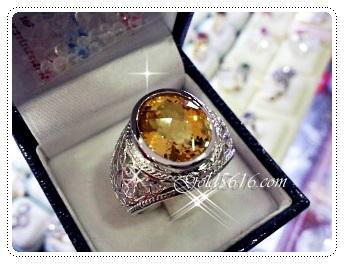 แหวนหัวพลอยบุษราคัม