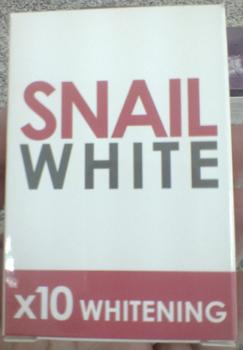 สบู่หอยทาก SNAIL WHITE