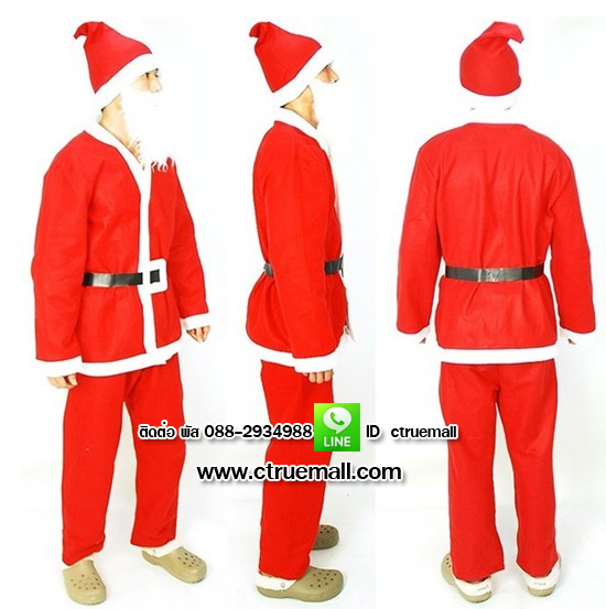 ชุดซานตาครอสชาย
