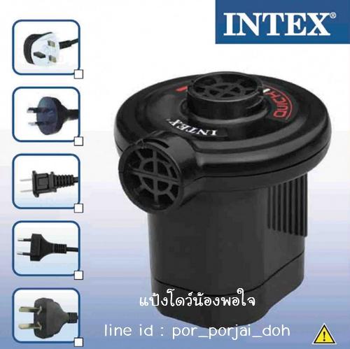 เครื่องปั้มลม INTEX