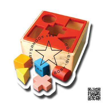 TY-1005 กล่องหยอดบล็อก 5 ทรง