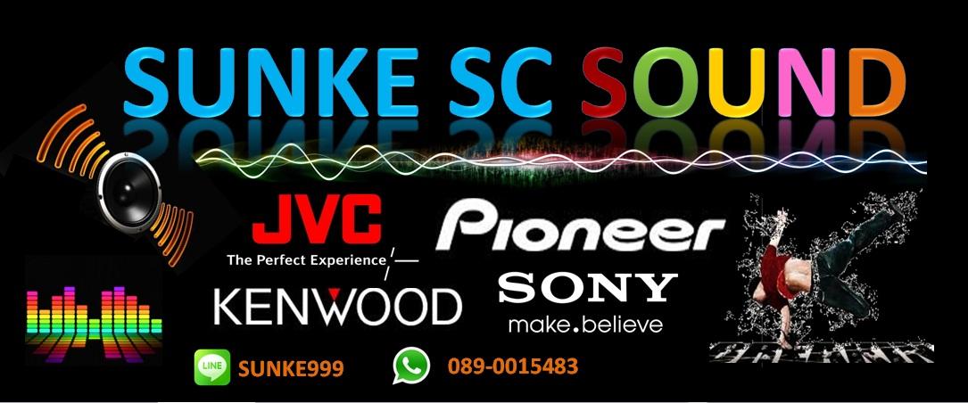 Sunke Sc Sound