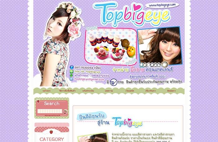 www.topbigeye.com