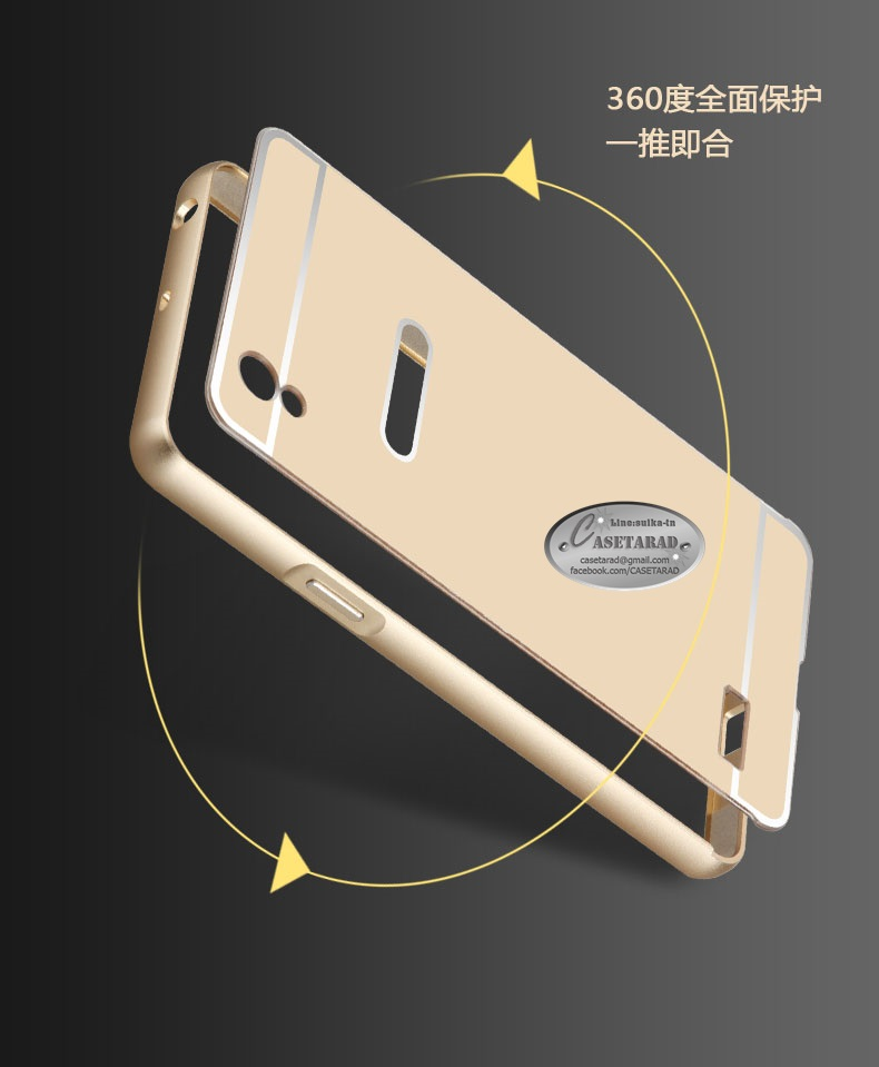 เคสมือถือออปโป้ Case OPPO Mirror 5 เคสพลาสติกกรอบโลหะไฮโซฟรุ้งฟริ้ง