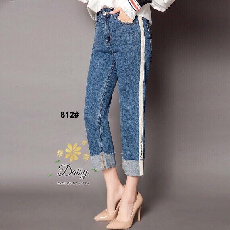 เสื้อผ้าสเกาหลีพร้อมส่ง กางเกงยีนส์ทรงกระบอก ผ้ายีนส์ฮ่องกง