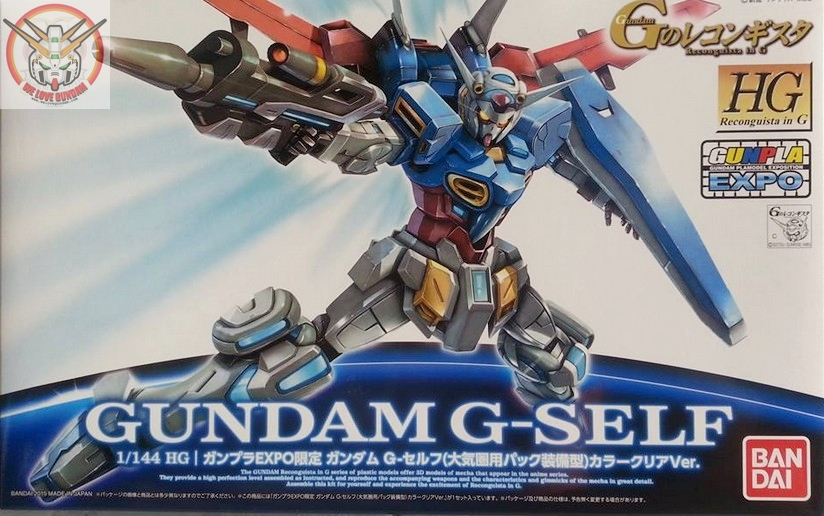 HG 1/144 GUNDAM G-SELF COLOR CLEAR Ver. EXPO 2015