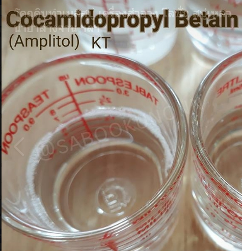 Cocamido Propyl Betain (CAPB)