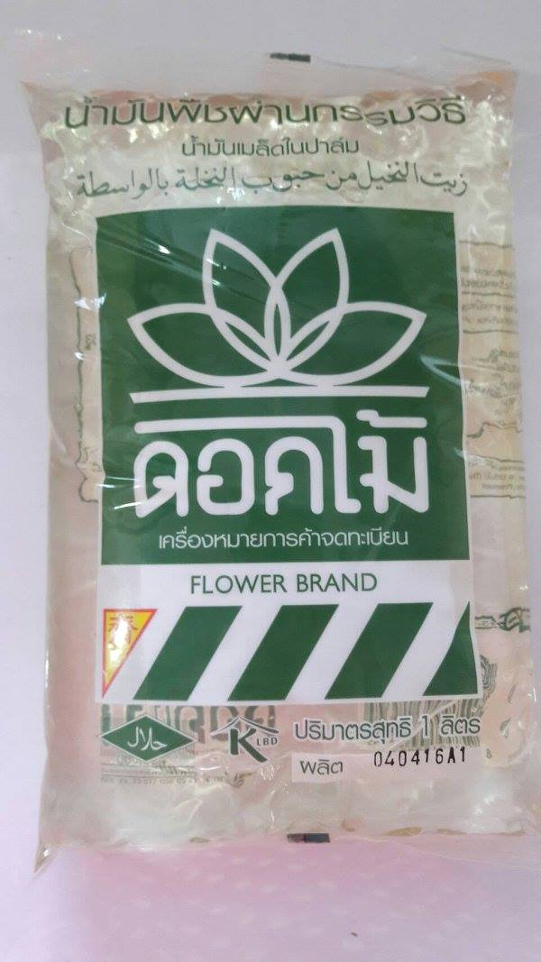 น้ำมัน ตราดอกไม้ 1 ลิตร 70 บาท
