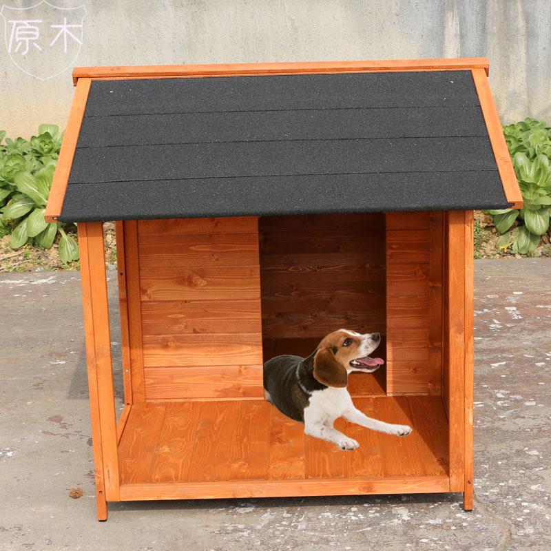 บ้านส่วนตัวสุนัขสำเร็จรูป Dog House King Golden Kennel