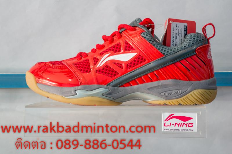 cheap for discount a4701 bc39c Li-Ning THUNDER สีแดง  39-46