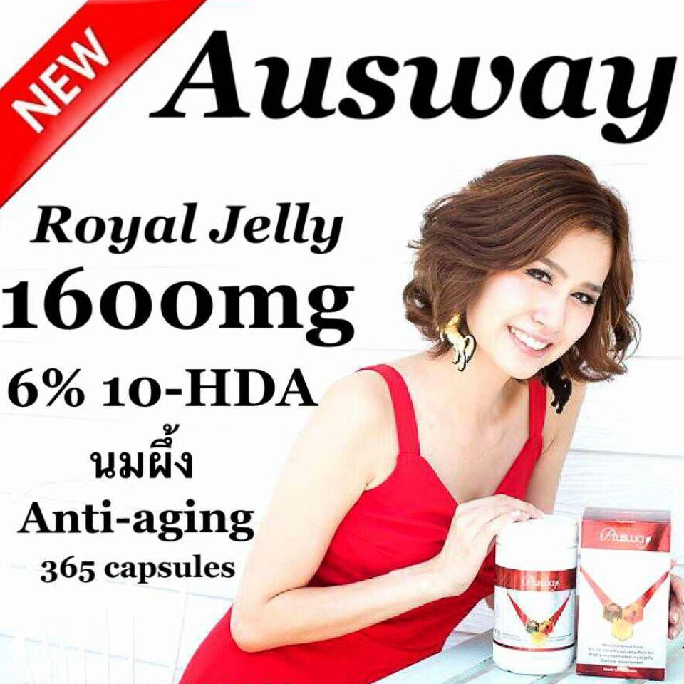 นมผึ้ง Ausway 1600mg เข้มข้น 6% 10-HDA ขนาด 365 เม็ด