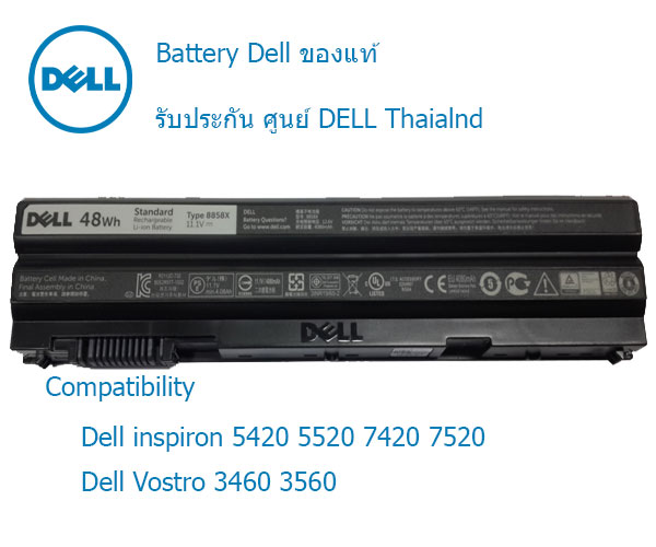 Battery DELL Vostro 3460 / 3560 ของแท้ ประกันศูนย์ DELL ราคาพิเศษ