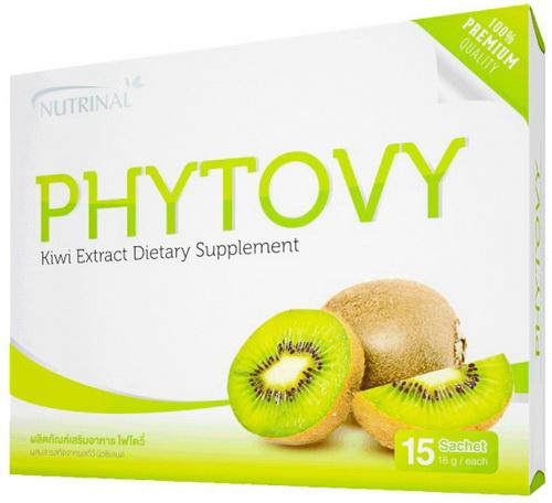 ไฟโตวี่ Phytovy