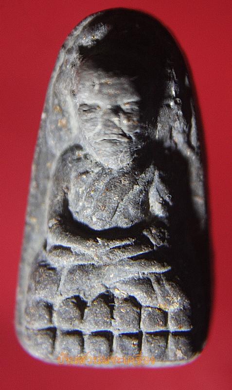 หลวงปู่ทวดพิมพ์พระรอด วัดห้วยมงคล อ.หัวหิน จ.ประจวบคีรีขันธ์ เนื้อมหาว่านดำ