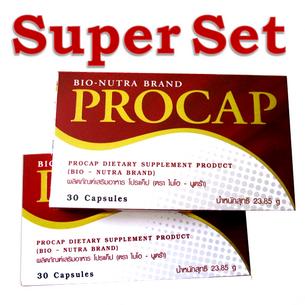 Super Set (เซ็ทลดน้ำหนักขายดีสุดๆ) Procap 2กล่อง, อาหารเสริมลดน้ำหนัก มี อย. สูตรสำหรับคนไทยโดยเฉพาะ รีวิวเพียบ, สูตร3in1 เน้นบล็อกแป้ง&ไขมัน และเร่งเผาผลาญ พร้อมช่วยลดหิวระหว่างมื้อด้วย ตัวเดียวครบสูตร