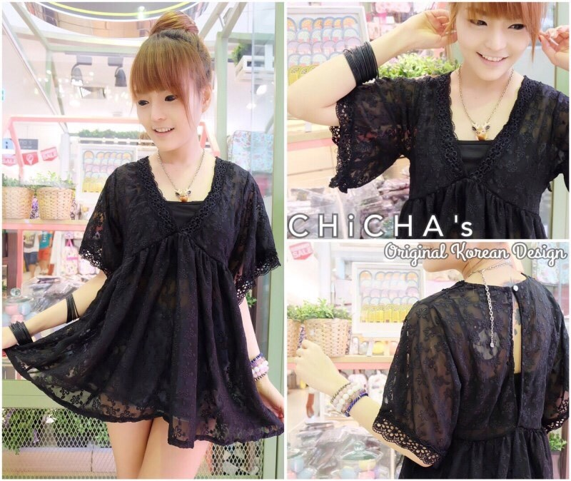 V Lollita Lace Blouse C176-59A05
