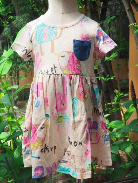 Next dress 1.5-2 years