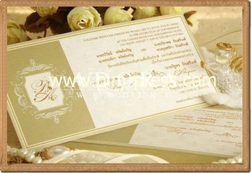 การ์ดแต่งงาน ADORA หน้าเดียว (A0172)