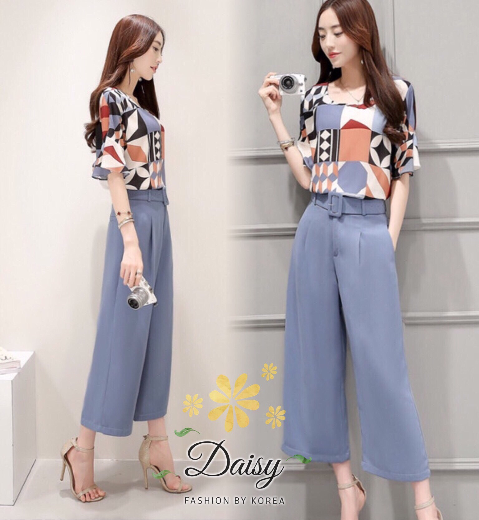 Daisy geogior soft blue and pant with belt
