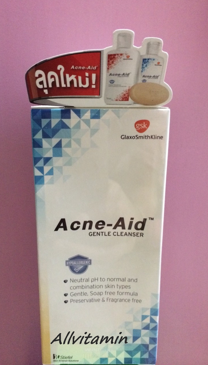 Acne-Aid Gentle Cleanser 100 ml