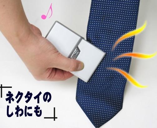 การด์รีดผ้า USB