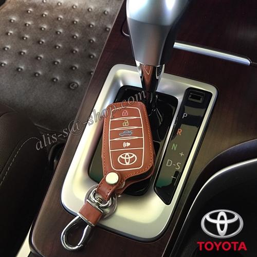 ซองหนังแท้ ใส่กุญแจรีโมทรถยนต์ รุ่นเรืองแสง Toyota Fortuner/Camry Hybrid Smart Key 4 ปุ่ม