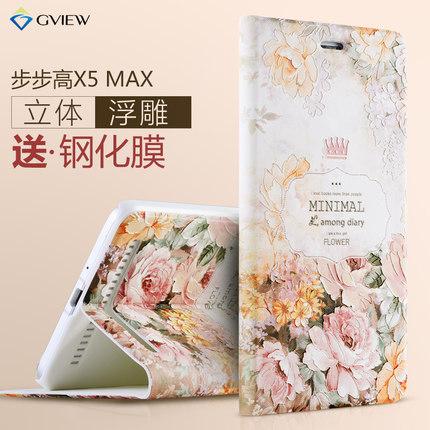 (พรีออเดอร์) เคส Vivo/X5 Max-GView