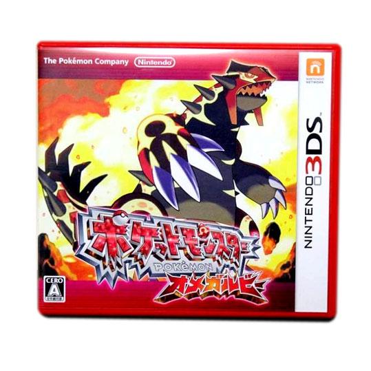 3DS (Jap.) Pokemon : Omega Ruby