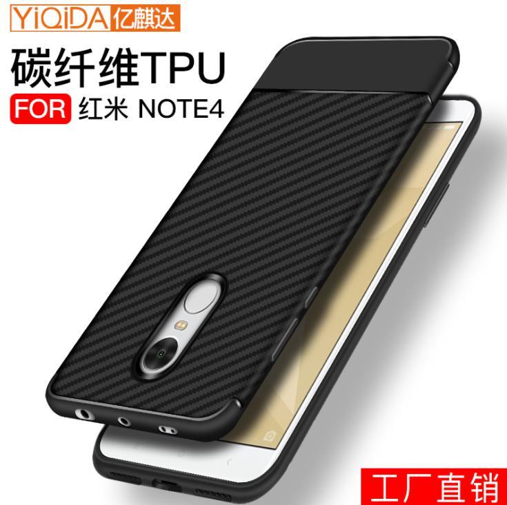 เคส Xiaomi Redmi Note 4 / 4x ซิลิโคน Carbon Fiber TPU