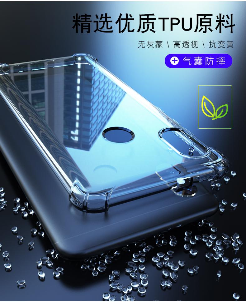เคสใสกันกระแทก Xiaomi Redmi Note 5 / Redmi Note 5 Pro PZOZ TPU Case (เคสนิ่ม)