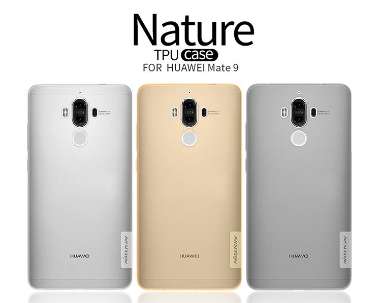 เคสมือถือ Huawei Mate 9 รุ่น Premium TPU case