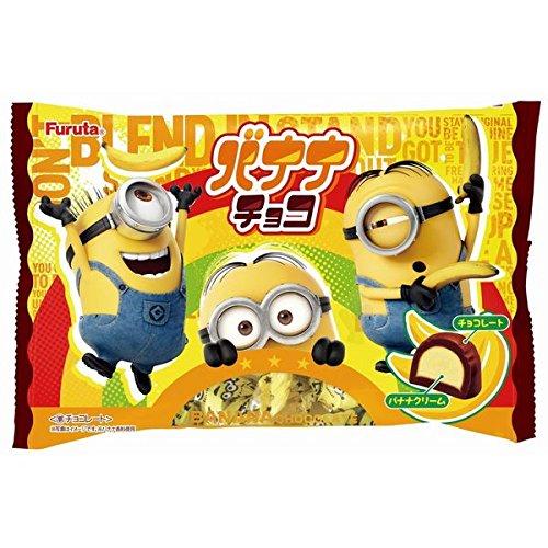 Minion Banana Choco ช็อคโกแลตสอดไส้ครีมกล้วย มาในแพคเกจรูปมินเนียนสุดน่ารัก บรรจุ 18 ชิ้น