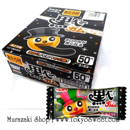 พร้อมส่ง ** Kuro Bleah Gum หมากฝรั่งเปลี่ยนสีลิ้น สีดำ รสองุ่น กล่องใหญ่ 50 ชิ้น
