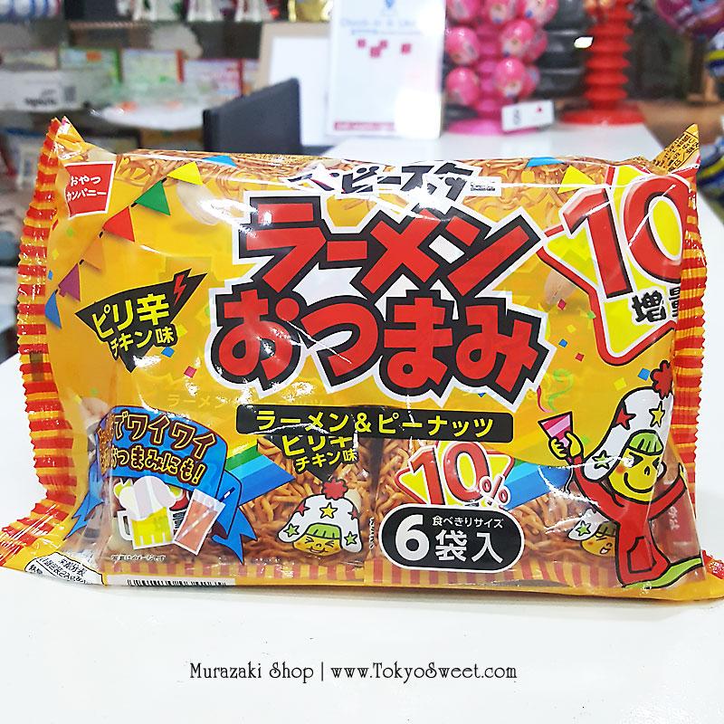 พร้อมส่ง ** Baby Star Ramen Otsumami มาม่าเส้นพร้อมทานรสไก่ผสมถั่วลิสง บรรจุ 150 กรัม (มี 6 ถุงย่อยในแพ็ค)