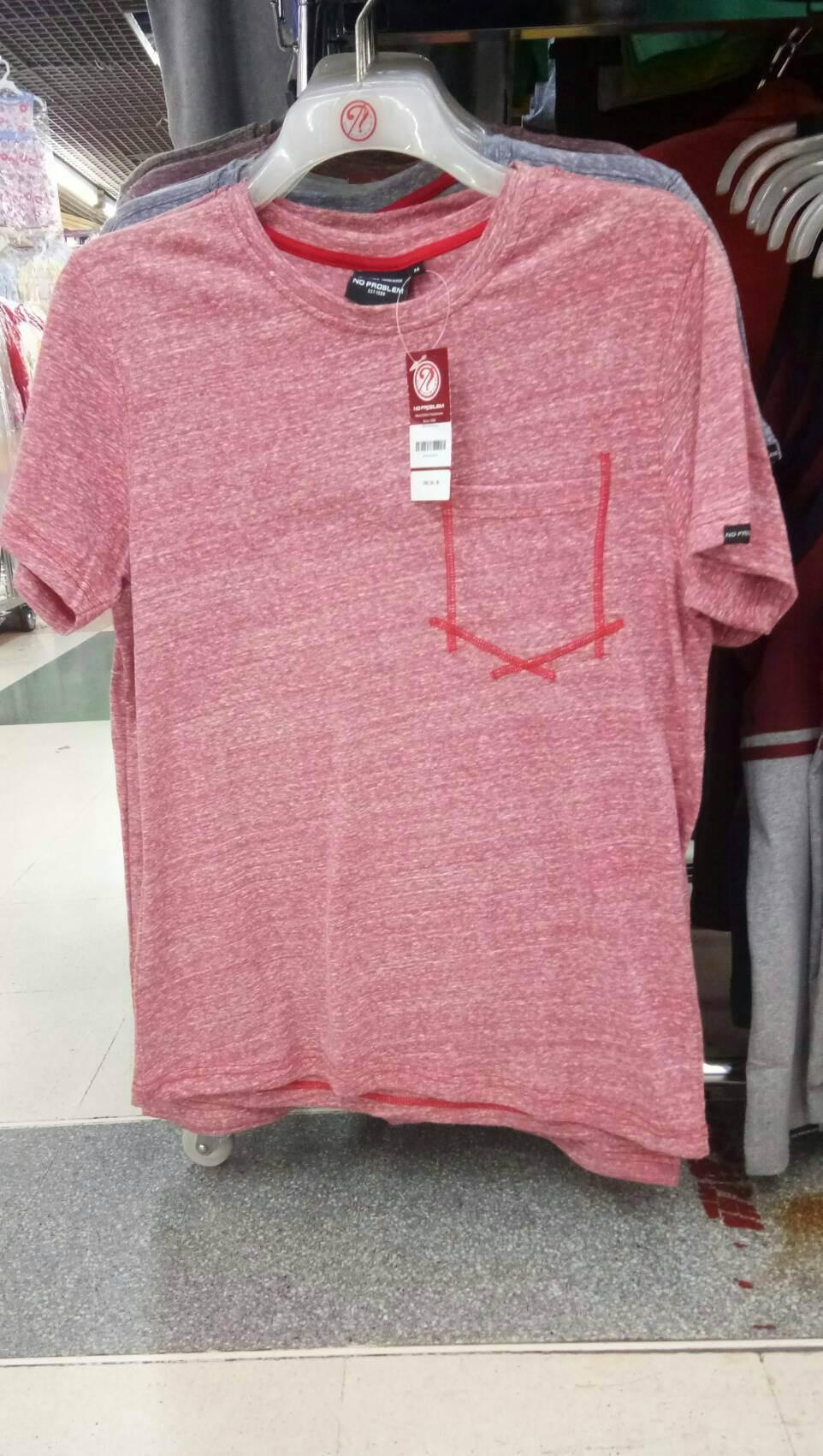 เสื้อยืดคอกลม สำหรับ ผู้ชายอ้วน 2XL 3XL 4XL รหัส NR61015