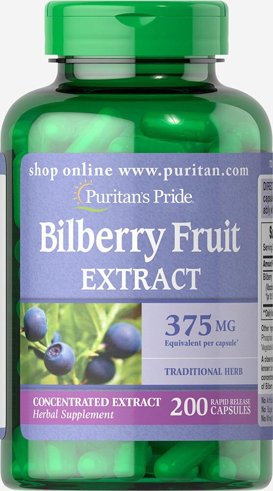 อาหารเสริมบำรุงสายตา Puritan's Pride Bilberry 375 mg./ 200 capsules