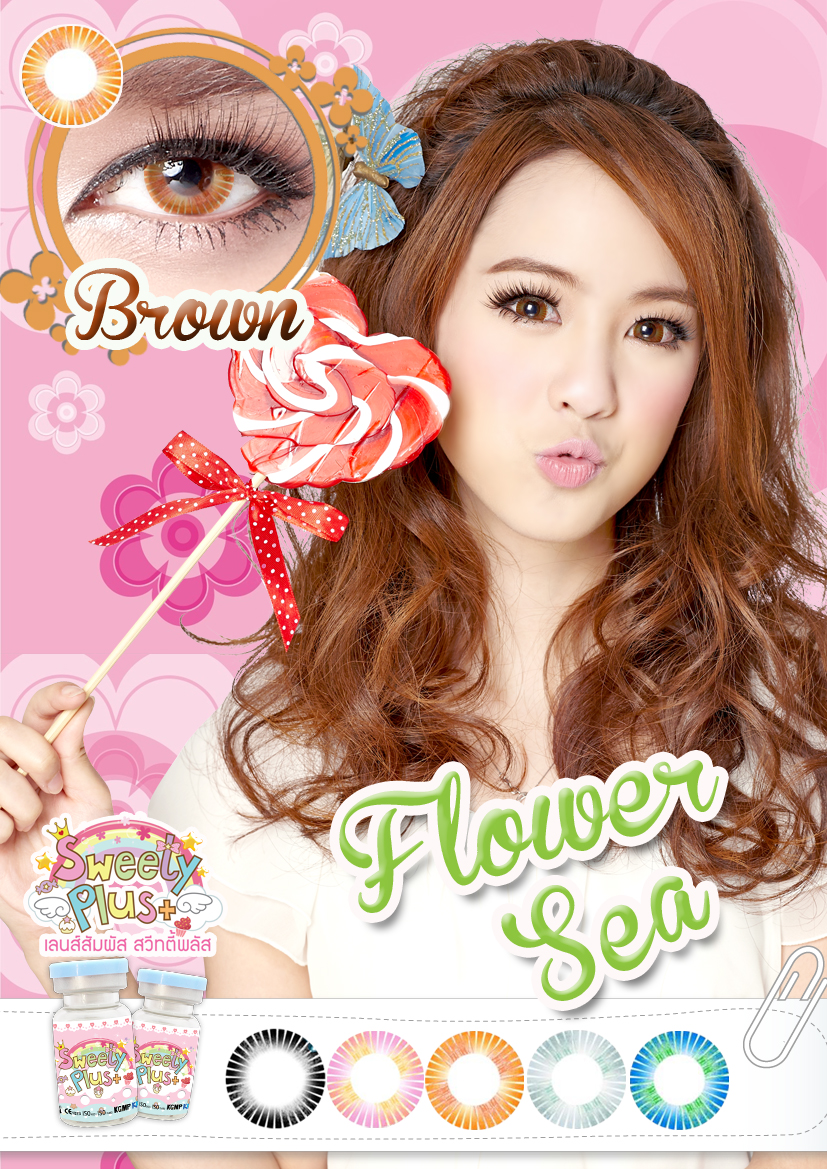 Flower-Brown