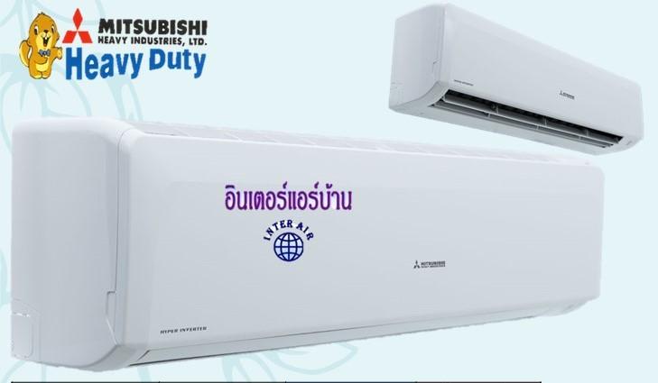 แอร์ Mitsubishi Heavy Duty Inverter