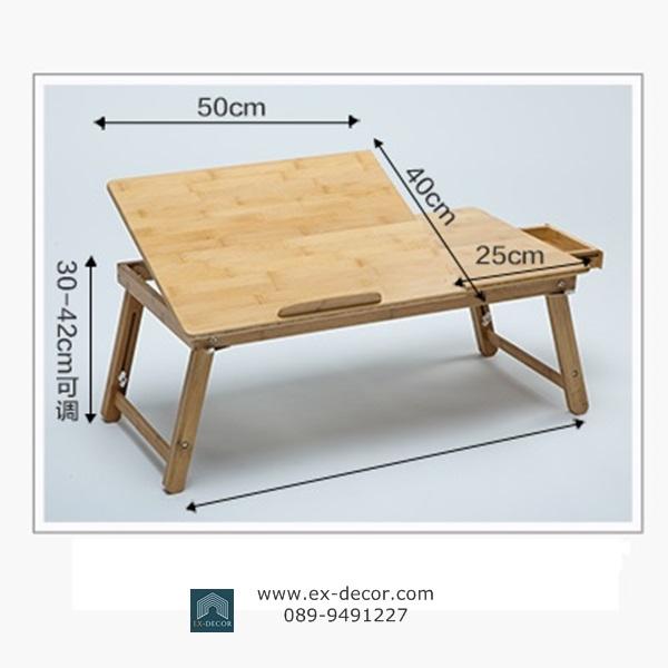 Pre-order โต๊ะทำงานไม้ไผ่ปรับระดับ โต๊ะคอมพิวเตอร์ไม้ไผ่เนื้อประสาน โต๊ะอเนกประสงค์ปรับระดับ สีไม้