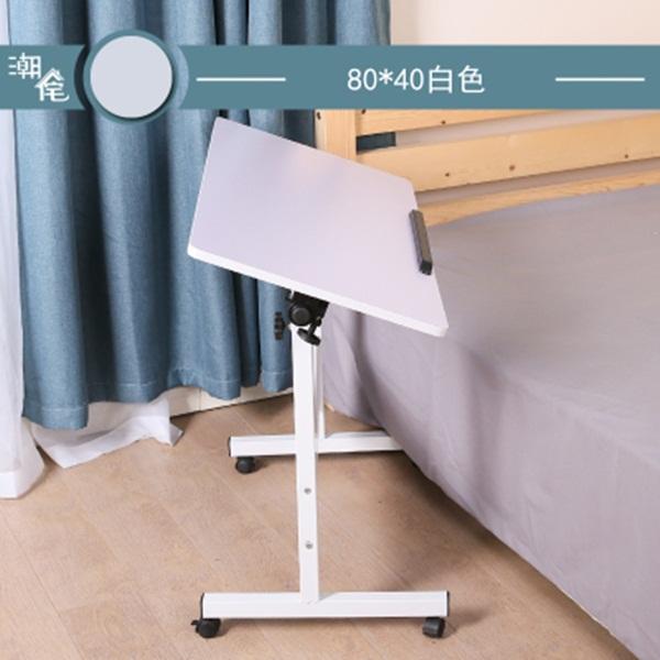 Pre-order โต๊ะทำงานปรับระดับ โต๊ะวางคอมพิวเตอร์ โต๊ะวางแล็ปท้อป แบบปรับได้ทั้งความสูงและองศามุมมอง สีขาว