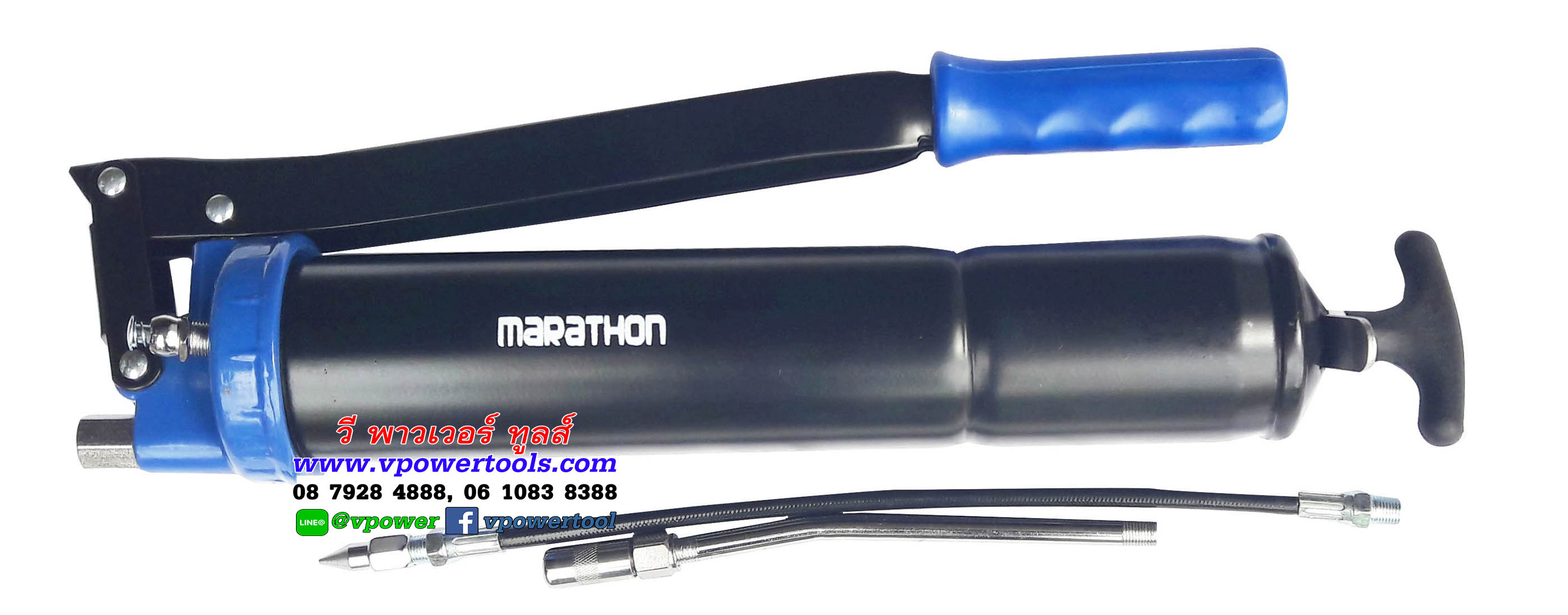 MARATHON กระบอกอัดจาราบี ท่อส่งแข็ง-ท่ออ่อน 500cc