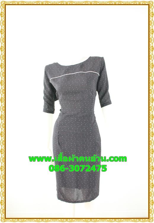 2687ชุดเดรสทำงาน เสื้อผ้าคนอ้วน ผ้าอินโดลายจุดซับในคอปาดแขนยาวจีบสวยหวานเรียบๆหรูอินเทรนด์