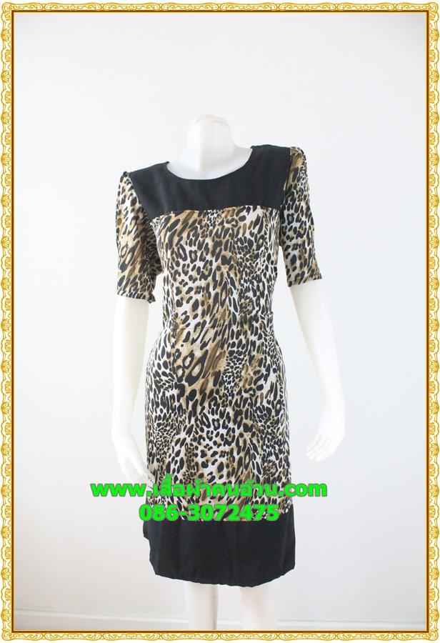 3040ชุดแซก เสื้อผ้าคนอ้วนลายเสือพรางรูปร่างคอกลมแขนยาวต่อบ่าดำชายกระโปรงมีเชิงดำสไตล์สาวเปรี้ยวมั่นใจ