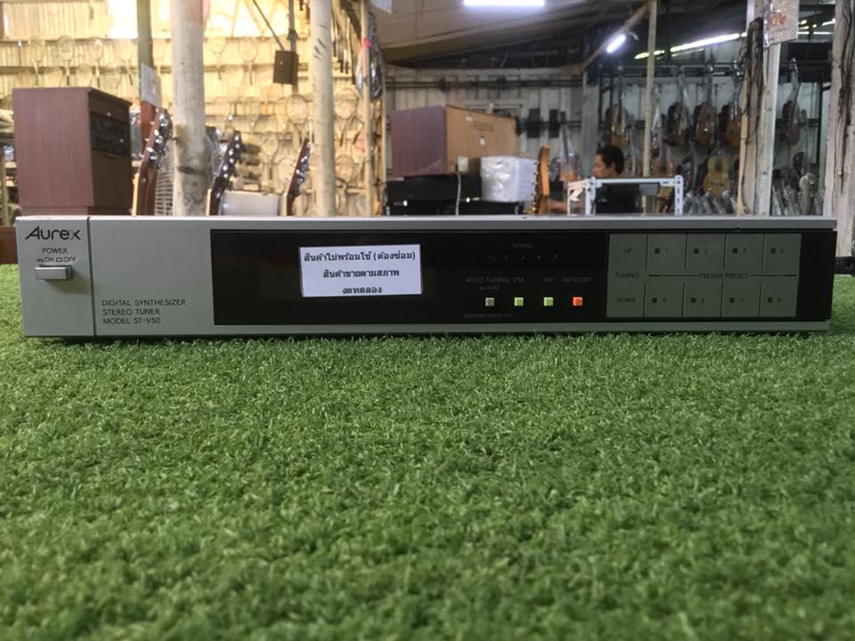 วิทยุ FM AM AUREX ST-V50 สินค้าไม่พร้อมใช้งาน (ต้องซ่อม)